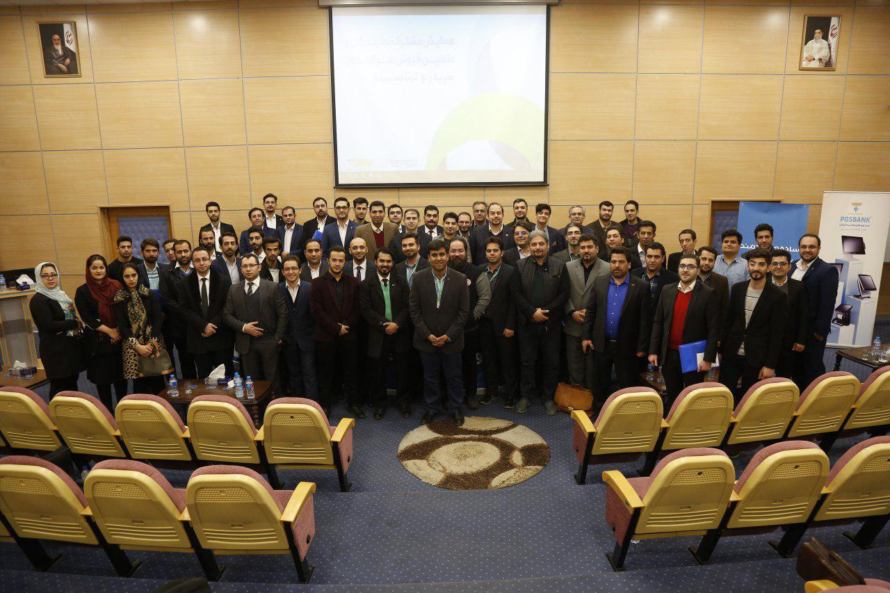 همایش مشترک نمایندگان و عاملین فروش شرکت تُرناسیستم و سپیدز برگزار شد